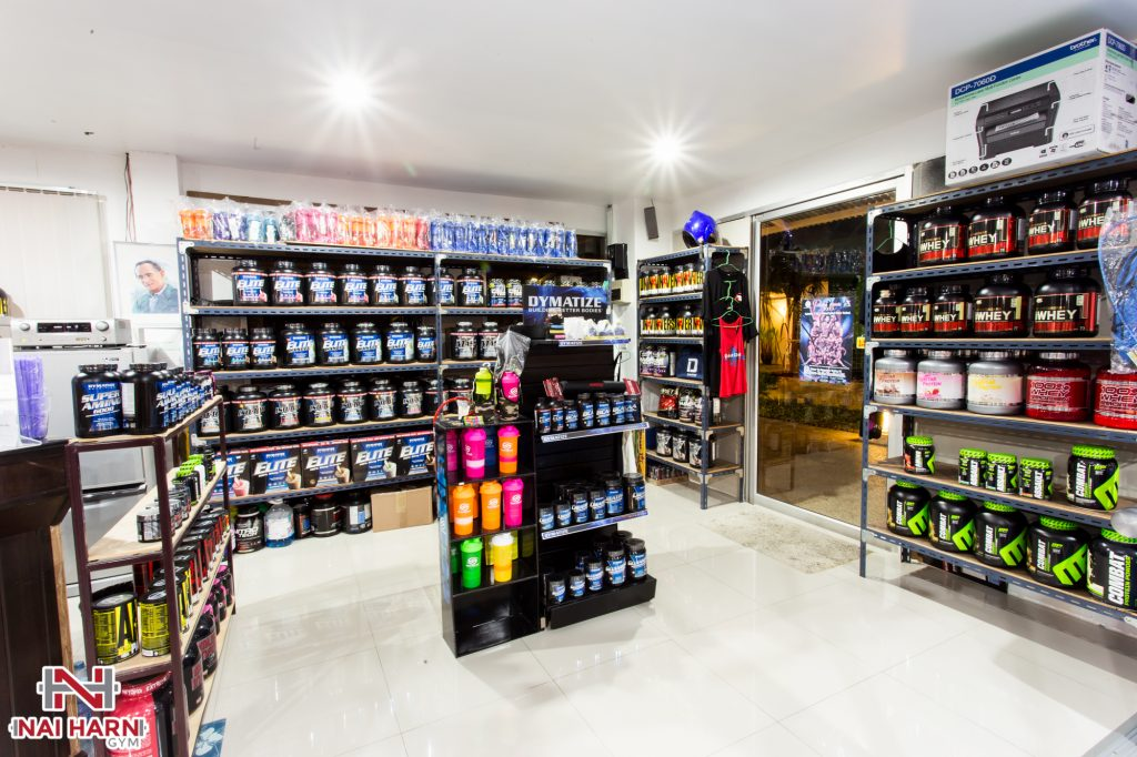 Nai Harn Gym Phuket Shop